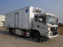 King Long NJT5160XLC refrigerated truck