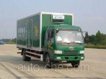 King Long NJT5160XYZ postal vehicle