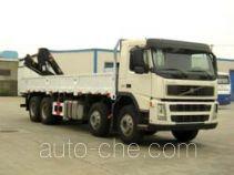 King Long NJT5310TJL metrology vehicle