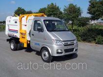 天印牌NJZ5030ZZZE5型自装卸式垃圾车