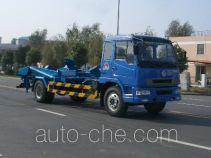 天印牌NJZ5128ZBG型背罐车