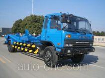天印牌NJZ5141ZBG型背罐车