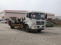 天印牌NJZ5160ZBG4型背罐车