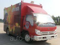 Nanma NM5050XXFXC05 public fire safety propaganda truck