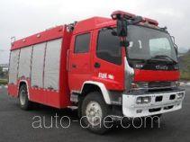 Nanma NM5150GXFAP40AT class A foam fire engine