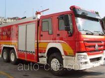 南马牌NM5270TXFGP100/ZZ型干粉泡沫联用消防车