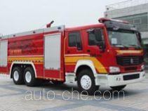 Nanma NM5320GXFSG160 fire tank truck