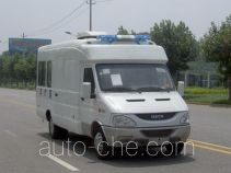 Yaning NW5056XYL medical vehicle