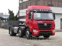 XCMG NXG4250D5KB tractor unit