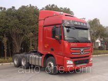 XCMG NXG4250D5WC tractor unit