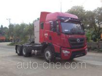 XCMG NXG4251N5KC tractor unit