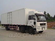 XCMG NXG5250XXY3B box van truck