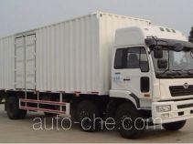 XCMG NXG5200XXY3 box van truck
