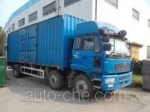 XCMG NXG5161XXY3 box van truck