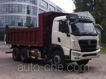 XCMG NXG5250ZLJK4 dump garbage truck