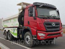 徐工牌NXG5251ZLJK5型自卸式垃圾车