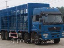 徐工牌NXG5315CCQ3型畜禽运输车