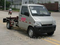 Yuchai Special Vehicle NZ5021ZXX detachable body garbage truck