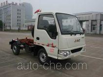 Yuchai Special Vehicle NZ5022ZXX detachable body garbage truck