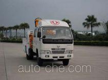 Yuchai Xiangli NZ5040FW emergency service maintenanace vehicle