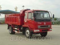 Yuchai Xiangli NZ5040ZLJG dump garbage truck