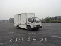 Yuchai Special Vehicle NZ5041XXYEV electric cargo van