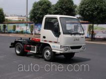 Yuchai Special Vehicle NZ5042ZXX detachable body garbage truck