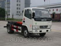 Yuchai Special Vehicle NZ5060ZXX detachable body garbage truck