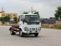 Yuchai Special Vehicle NZ5061ZXX detachable body garbage truck