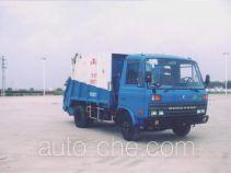 Yuchai Xiangli NZ5063ZYS garbage compactor truck