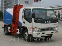 Yuchai Special Vehicle NZ5070TCA food waste truck