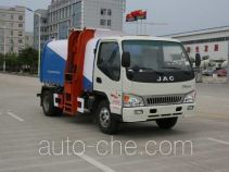 Yuchai Special Vehicle NZ5071TCA food waste truck