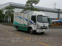 Yuchai Special Vehicle NZ5071XXYEV electric cargo van