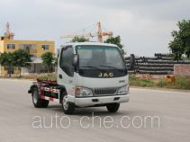 Yuchai Special Vehicle NZ5071ZXX detachable body garbage truck