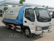 Yuchai Special Vehicle NZ5071ZYS garbage compactor truck
