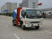 Yuchai Special Vehicle NZ5071ZZZ self-loading garbage truck