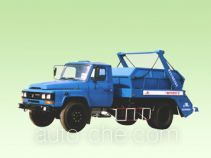 Yuchai Xiangli NZ5100ZBS skip loader truck
