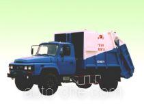Yuchai Xiangli NZ5100ZYS garbage compactor truck