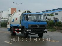 Yuchai Xiangli NZ5101ZYS garbage compactor truck