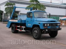 Yuchai Special Vehicle NZ5103ZBS skip loader truck