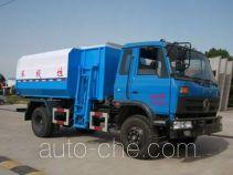 Yuchai Xiangli self-loading garbage truck