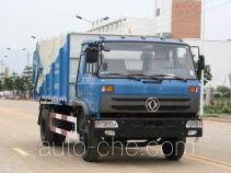 Yuchai Xiangli NZ5112ZLJ garbage truck