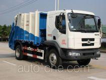 Yuchai Special Vehicle NZ5120ZYSB garbage compactor truck