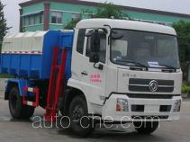 Yuchai Special Vehicle NZ5120ZZZ self-loading garbage truck