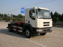 Yuchai Special Vehicle NZ5123ZXX detachable body garbage truck