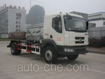 Yuchai Special Vehicle NZ5123ZXXY detachable body garbage truck