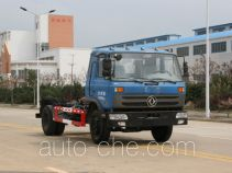 Yuchai Special Vehicle NZ5124ZXXY detachable body garbage truck