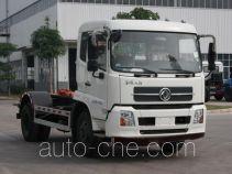 玉柴专汽牌NZ5125ZXX型车厢可卸式垃圾车
