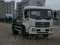 Yuchai Special Vehicle NZ5125ZXXY detachable body garbage truck