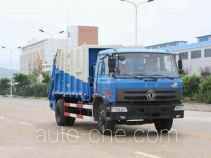 Yuchai Special Vehicle NZ5129ZYS garbage compactor truck